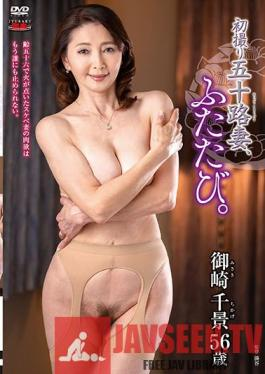 JURA-32 First Shot Fifty Wife, Again. Chikage Misaki
