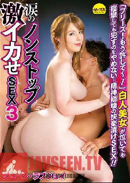 CESD-949 Cums So Hard She Cries - Extreme Orgasmic Sex 3 June Lovejoy