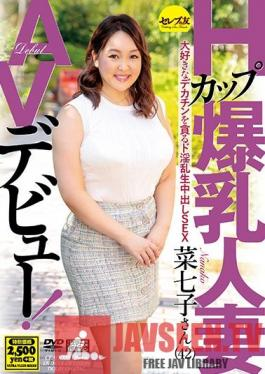 CEAD-326 Married Woman With Colossal Tits Makes A Porno! This H-Cup Loves Huge Cocks And Raw Creampie Sex Nanako (42)