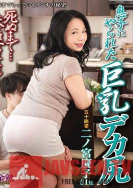 VNDS-5206 I'll Never Tell My Husband So Long As I Live... Busty MILF In Her Fifties Seduced By Her Stepson Keiko Ninomiya