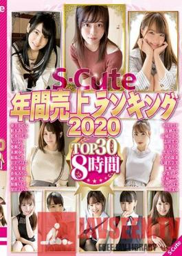 SQTE-343 S-Cute Yearly Top Sales Ranking 2020 Top 30 8 Hours