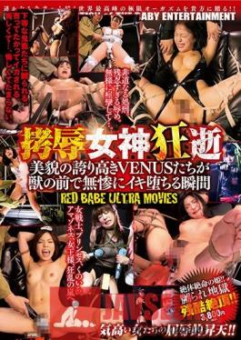 DBER-091 The Orgasmic Shame Of A Goddess Witness The Moment When These Beautiful And Proud VENUS Babes Shamefully Cum Before These Sexual Beasts RED BABE ULTRA MOVIES