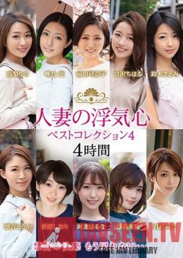 SOAV-071 A Married Woman's Faithless Heart Best Collection 4