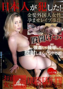 STC-061 Fucked By A Japanese Man! Pregnant Blonde Foreign Girl Gets Railed! Spread Her Legs Wide, Fuck Her Hard And Fill Up Her Pussy With Cum Over And Over Again Until She Regrets Being Born A Woman!