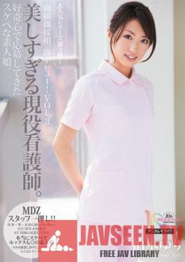 MIAD-521 Immediately Passed the Interview. Immediately Debut! Vol. 3 A Real Nurse That is Too Pretty. Naughty Amateur Comes to the Recruitment Session Out of Curiosity. Yuri Kashiwagi