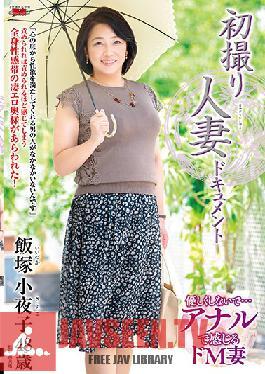 JRZE-007 First Time Filming My Affair - Sayoko Iizuka