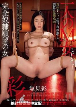 HNM-010 Aya... As A Sole Submissive Girl The Girl Who Wanted To Give Up Complete Control Aya Shiomi