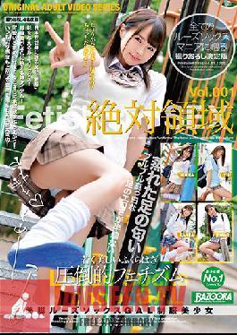BAZX-260 Beautiful Legs, Loose Socks, Beautiful Young Woman in Uniform vol. 001