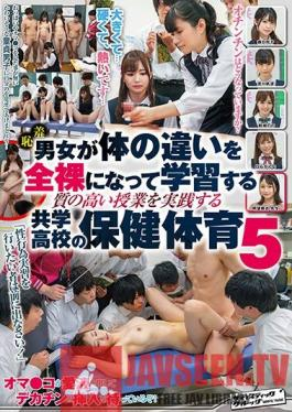 SVDVD-831 This Healthy P.E. Class At A Coed School Offers A High-Quality Education By Letting Boys And Girls Experience Shame By Learning How Their Bodies Are Different Through Fully Nude Lessons 5
