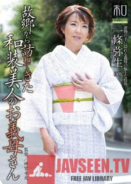 JKW-018 Special Outfit Series Kimono Wearing Beauties Vol 18 - Beautiful Kimono-Wearing Stepmom Yayoi Ichijo Comes To Visit From Home