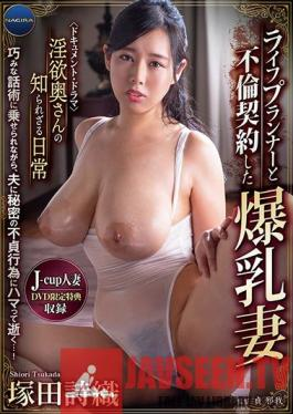 GNAX-040 The Married Woman With Colossal Tits Who Signed A Contract To Cheat With Her Life Planner Shiori Tsukada