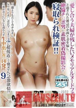 """DOCP-268 A Magazine Project Entitled """"Memorial Nude Photo That A Loving Couple Wants To Leave"""" And A Wife Are Deceived, And They Are Taken Down And Verified At A Fake Photo Session With A Unequaled Ji Po Man! !! Ji-Po, Who Was Younger Than Her Husband And Turned Back To A Tick, Came Very Close To Mako By 3 Cm And His Wife Suddenly Lusted! ??"""