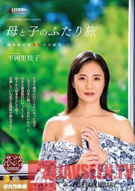 SPRD-1359 Journey: A Stepmom's Trip Alone With Her Stepson - Rieko Hiraoka