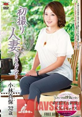 JRZE-017 It's My First Time Filming My Affair Maho Kobayashi