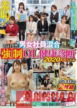 SVDVD-832 Shame: Girls Made To Take A Physical Exam In Front Of The Guys At The Office 2020 Special, 2 Discs