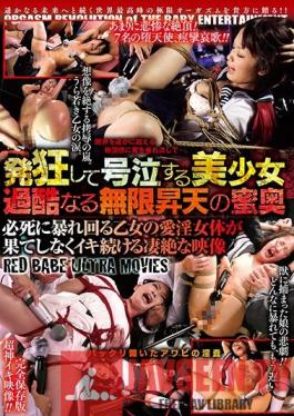 DBER-095 A Beautiful Girl Who Lost Her Mind And Wept A Sweet Housewife Who Came Excessively And Endlessly Her Luscious Body Kept On Cumming Past All Limits As She Desperately Thrashed And Struggled To Hold Herself Together Ravaging Videos RED BABE ULTRA MOVIES