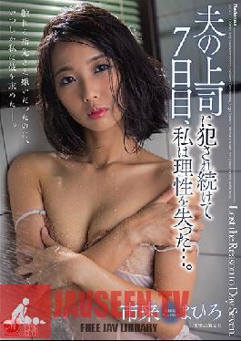 JUL-431 Ravished For 7 Days By My Husband's Boss, I Finally Lost My Mind... Mahiro Ichiki