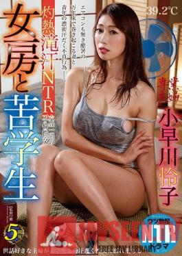 NKKD-189 Red-Hot Dripping And Sweaty NTR A Wife And A Young S*****t Adultery Sex In A Cramped Apartment Reiko Kobayakawa