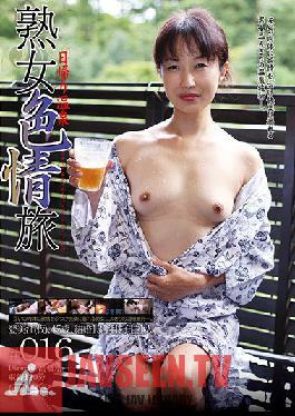 C-2610 Day Trip Spa Mature Woman Lust Trip #016