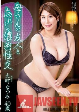 FUGA-45 I Had Unforgettable, Deep And Rich Sex With My Mom's Friend Natsumi Omachi