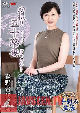 JRZE-020 She's Entering The Biz At 50! Kiyo Morino