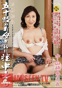 AED-189 Shame & Blame Deep Pussy Creampie Sex With A Fifty-Something MILF Honoka Nakayama