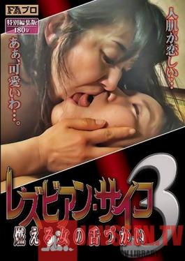 SQIS-041 Lesbian Series: Best 3 Hot Girls Using Their Tongues