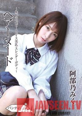 BTHA-058 Hair Nude-No ? Positive / Baby Face Breasts / Slender Body ~ With Panties / Miku Abe