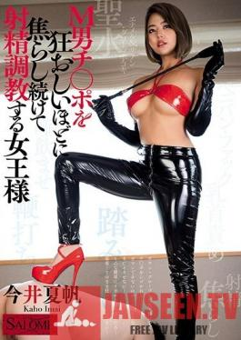 SALO-034 The Queen Who Breaks In Men And Keeps Them Cumming Until They Go Crazy - Natsuho Imai