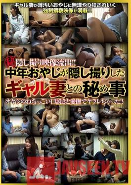 DIPO-088 Top Secret Leaked Footage! Middle-Aged Guy Filmed His Affair With A Married Slut