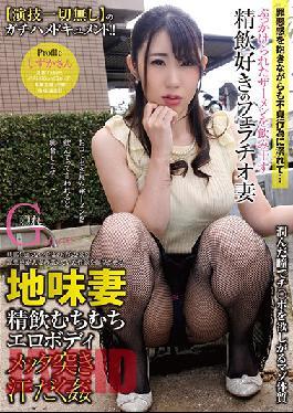 SYKH-021 Voluptuous Wives Slurping Semen - Pounded, Sweaty, And Ravished - Shizuka, Age 26