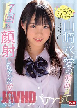 SSNI-976 Akua Yamazaki In 5 Different Costumes - She Takes 7 Facials