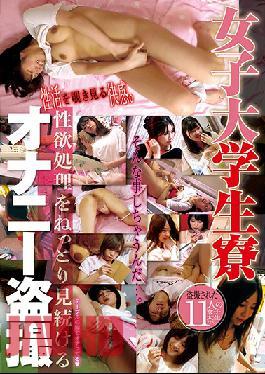PYM-363 Voyeur Footage - Peeping On Masturbation At A Girls' College Dorm
