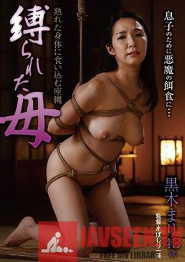 NYL-001 Tied Up Mother: She Becomes Prey Because Of Her Son... Mari Kuroki, 43 Years Old
