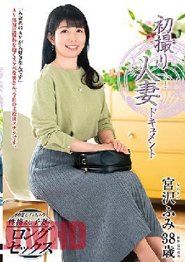 JRZE-024 First Time Filming My Affair Fumi Miyazawa