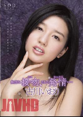 STAR-414 Passionate Kiss Then Hot Fuck... Iori Kogawa