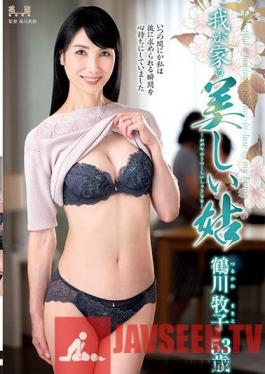 KAAD-51 My Beautiful Mother-In-Law Makiko Tsurukawa