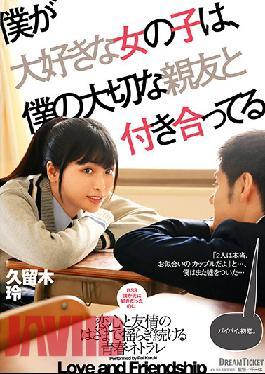 BFD-005 The Girl I Like Is Dating My Best Friend Rei Kuruki