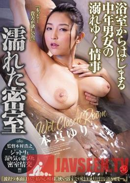JUL-453 It Began In The Bath - Middle-Aged Man And Woman's Passionate Love Affair - Dripping Wet With Lust Yuri Honma