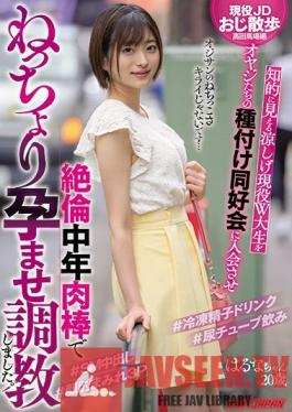 NNPJ-430 Real Life Bad Girls Out With Older Guys - Takadanobaba Edition - These College Girls Look Intellectual, But They Love To Be Bred By Older Men. Breaking In Young Sluts With Huge Cocks - Pumping Their Wombs Full Of Cum.