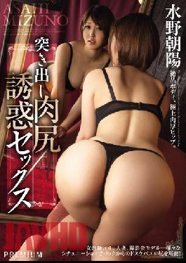 PGD-797 That Plump Booty: Seductive Sex Asahi Mizuno