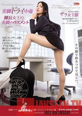 QRDA-122 Beautiful Legs - Long-Legged Mistress Teases You Sara