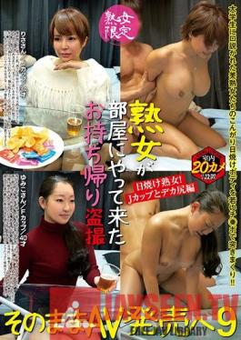 jjbk-011 Mature Woman Babes Only A Mature Woman Came To My Room I Took Her Home For A Peeping Good Time And Then I Sold The Footage As An AV 9 A Tanned Mature Woman! J Cup Titties And A Big Ass Lisa-san/J Cup Titties/34 Years Old Yumiko-san/F Cup Titties/40 Years Old