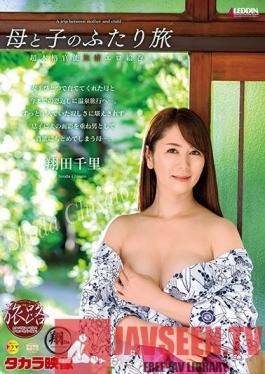 SPRD-1366 Journey: Stepmother And Stepson Take A Trip Together Chisato Shoda