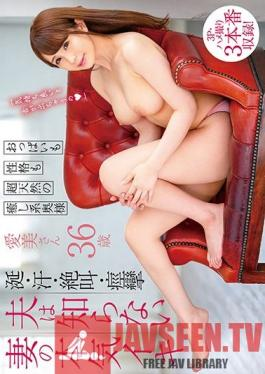 DLPN-004 Her Personality And Her Titties Are Naturally Soothing - Aimi, Age 36
