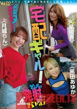 YMDD-219 Home Delivery Gal! Battle To Compare Your SK**ls And See How Much You Can Cum! Death Match: How Many Shots Can You Get Off? vol. 02