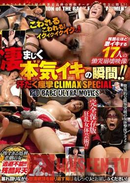DBER-098 Amazing Real Orgasms! Sweaty, Shaking CLIMAX SPECIAL RED BABE ULTRA MOVIES