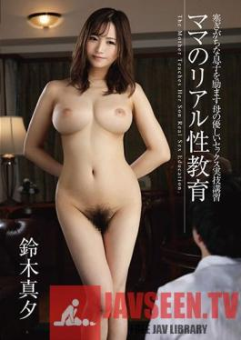 GVH-191 Mom's Real Sex Education - Mayu Suzuki