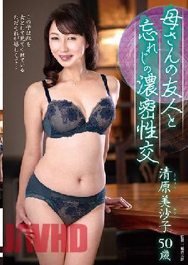 FUGA-46 Unforgettable Loving Sex With My Mother's Friend - Misako Kiyohara