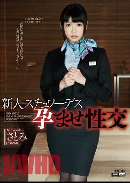 WANZ-066 Fresh Face Stewardess Pregnancy Fetish Sex Satomi